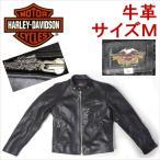 ハーレーダビッドソン レザージャケット 牛革 ライダース バイカー 40182 HARLEY-DAVIDSON サイズM