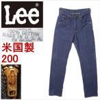 リー Lee ジーンズ ジーパン Gパン 200 裾上げ無料 デニム メンズ カジュアル 米国製 アメリカ製 USA製