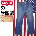 リーバイス Levi's 米国製 中古501xx USA製 古着ジーンズ アメリカ製 ユーズドジーパン 大きいサイズ W42