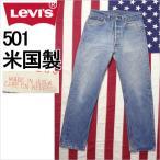 リーバイス ジーンズ 501xx 米国製 USA製 2000年製造 古着 アメリカ製 ユーズド ジーパン Levi's W32 裾上げ無料