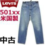 リーバイス 米国製 501xx W32 ユーズドジーンズ USA製メンズデニム アメリカ製カジュアルジーパン LEVI'S 【中古】【送料無料】【裾上げ無料】