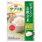新玄 サプリ米(ビタミン・鉄分)25gx2 ※簡易包装の為、箱入りではありません