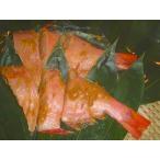 カネマン水産の画像4