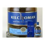 キルホーマン2009 ヴィンテージ 700ml
