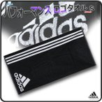 adidas アディダス  71 パフォーマンスロゴタオルS ABA40