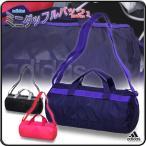 ショルダーバッグ アディダス ポシェット ドラムバッグ ボストンバッグ adidas/ミニダッフルバック 1 BBW22