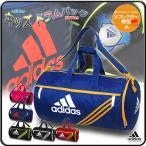 ボストンバッグ アディダス 子供用 ドラムバッグ キッズ デイパック サッカー ボール収納 adidas/キッズ ドラムバック BBW25