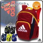 リュックサック アディダス 子供用 バックパック キッズ デイパック adidas/キッズ バックパック S BBW27