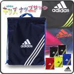 ナップサック アディダス キッズバッグ 子供用バッグ ランドリーバッグ シューズバッグ adidas/キッズ ナップサック BBW29