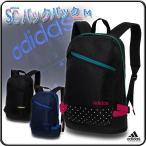 リュックサック レディースリュック バックパック 女子リュック 高校生リュック 学生リュック スクールリュック アディダス/adidas SC バックパック M BIO80