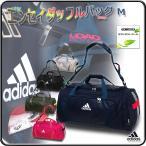 ボストンバッグ 大容量ボストンバッグ ロードスプリング スポーツバッグ 遠征バッグ ダッフルバッグ シューズ収納 アディダス/エンセイダッフルバック M BIP49