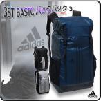 リュックサック メンズリュック スポーツリュックサック 学生リュック アディダス/3ST BASIC バックパック 3 BIP73