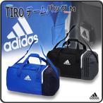 ボストンバッグ 大容量ボストンバッグ ダッフルバッグ スポーツバッグ アディダス/TIRO チームバッグ M BX614