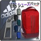 adidas 71_EPS_シューズバッグ DMD08 色   BLU COLNVY サイズ   NS