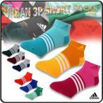 ショッピングショート ソックス ショートソックス 靴下 3足組 3ピース アディダス/URBAN 3P SHORT SOCKS DMK59