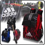 リュックサック ベースボールリュック 野球リュック キッズ ジュニア 子供用 バット収納 アディダス/Jr'BACKPACK L BOXY DMU38