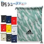 adidas  EPS シューズサック CD4771  NS