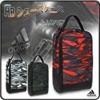 ショッピングシューズ シューズバッグ シューズケース スパイクケース アディダス/HB シューズケース DUU88