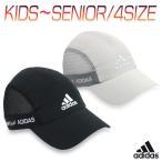 アディダス キャップ メッシュ 帽子 涼しい UVカット スポーツ ランニング ジョギング ウォーキング 大人 子供 キッズ 小学生/AEROREADY RUNNING CAP GNS23