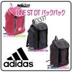 リュックサック リュック デイパック アディダス adidas リュック デイパック/IX537