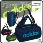 ボストンバッグ アディダス リュックサック 3ウェイバッグ スポーツバッグ adidas/3ウェイ バックパック M JDR11