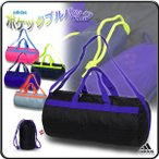 ボストンバッグ アディダス ショルダーバッグ スポーツバッグ ドラムバッグ コンパクト adidas/ポケッタブルバック KAU10