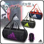ボストンバッグ アディダス ドラムバッグ コンパクト ショルダーバッグ adidas/ポケッタブルバッグ 3 KAU12
