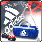 ショルダーバッグ アディダス ボストンバッグ ポシェット ドラムバッグ スモールバッグ adidas/ミニ ダッフルバッグ 2 KAU14