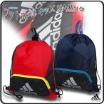 ナップサック アディダス 子供用 シューズバッグ キッズ 巾着 ランドリーバッグ adidas/フットボール キッズ ジムバッグ KBP84