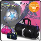 ボストンバッグ アディダス ドラムバッグ スポーツバッグ 子供用 ショルダーバッグ キッズ ボール収納 adidas/キッズ ドラムバック KBQ34
