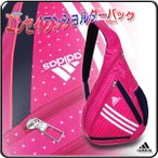 ワンショルダーバッグ ボディバッグ レディース 女子用 斜めがけバッグ 女性用 女子高生バッグ adidas/エンセイワンショルダーバッグ KBQ36
