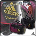 ボストンバッグ アディダス 野球用 ダッフルバッグ ベースボール プロフェッショナル adidas/Professional ボストンバッグ KBU28