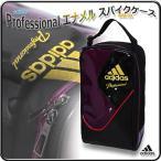 シューズバッグ アディダス シューズケース エナメルバッグ スパイクケース adidas/professional エナメル スパイクケース KBU32