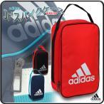 シューズバッグ アディダス スパイクケース 野球 シューズケース ベースボール adidas/Jr'スパイクケース KBU50
