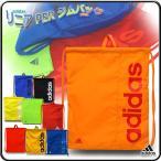 ナップサック アディダス 巾着 シューズバッグ ランドリーバッグ adidas/リニア PER ジムバッグ MII12