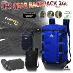 adidas  OPS GEAR バックパック 26L BQ1035  NS