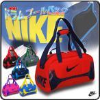 ナイキ NIKE ドラムプールバッグ 1984503 03 ビビットピンク