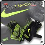手袋 グローブ トレーニング用 ナイキ/ルナティック トレーニング グローブ AT1015