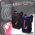 リュックサック ナイキ スポーツバッグ シューズ収納 バックパック デイパック NIKE/パリサンジェルマン アレジアンス シールド バックパック BA5039