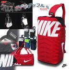 ボストンバッグ ナイキ ワンショルダーバッグ 2ウェイバッグ スポーツバッグ ダッフルバッグ NIKE/クロス ボディダッフル S BA5183