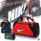 ボストンバッグ 大容量ボストンバッグ ダッフルバッグ スポーツバッグ シューズ収納 ナイキ/ブラジリア ダッフル XL BA5352
