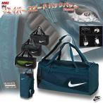 ボストンバッグ 大容量 修学旅行 ワンショルダーバッグ 2ウェイバッグ スポーツバッグ ダッフルバッグ ナイキ/ヴェイパー スピード バックパック BA5475
