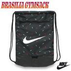 ナイキ ナップサック マルチ バッグ ランドリー シューズ リュック 巾着 バッグイン 部活 男女兼用/ブラジリア ジムサック BA6048