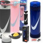水筒 マグボトル 500ml スポーツボトル ハイドレーション 保温 保冷 ボトル サーモス ナイキ/ハイドレーション マグ JOB-500N
