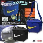 ショッピングクーラー クーラーバッグ サーモス クーラーボックス 保冷バッグ レジャーバッグ ナイキ/スポーツ クーラー 5L REE-005N