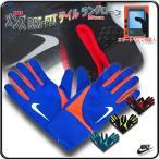 手袋 ナイキ ドライフィット メンズ グローブ スマートフォン対応 ランニング用 タッチパネル対応 ジョギング用 NIKE/メンズ ラングローブ RN1011