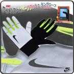 手袋 レディース グローブ ドライフィット スマートフォン対応 ランニング用 タッチパネル対応/ナイキ NIKE ウィメンズ ベイパーフラッシュ ラングローブ RN2007