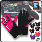 DRI-FIT素材を使用したナイキの手袋,レディースサイズ