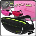 ナイキのウエストバッグ。サイクリングやジョギングにぴったり!