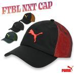 プーマ キャップ 帽子 ランニング ランナー ジョギング ウォーキング スポーツ 観戦 メンズ レディース 男女兼用/FTBL NXT キャップ No,022321